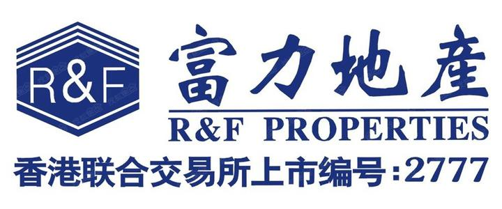 《富力地产柬埔寨公司》柬埔寨房地产开发商