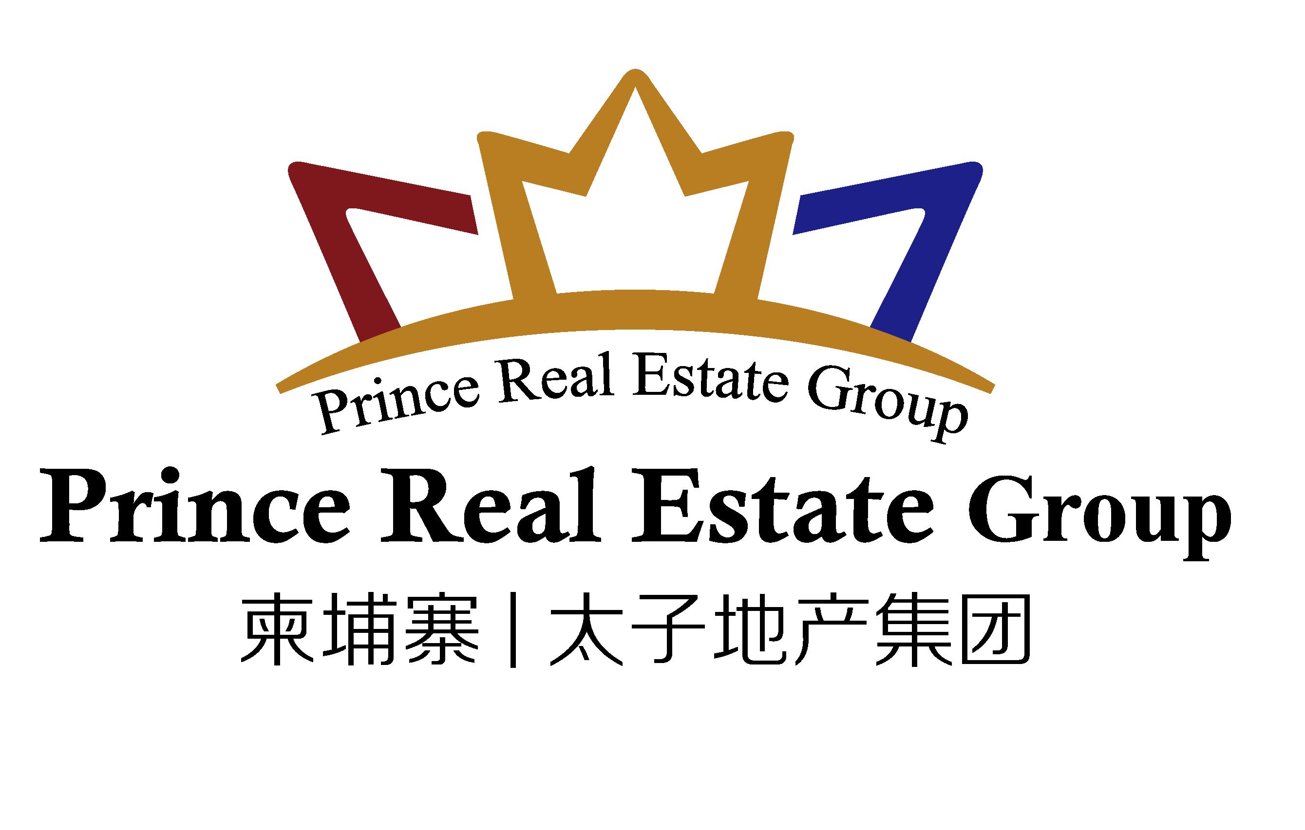 太子地产集团(Prince Real Estate Group)柬埔寨房地产开发商