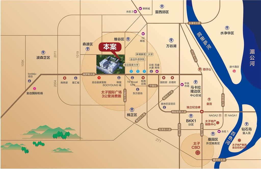 柬埔寨金边期房《太子国际广场》